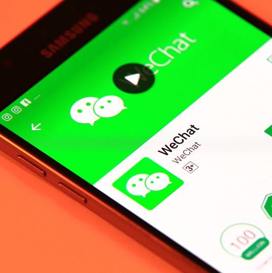 WeChat การตลาดจีน