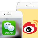 weibo WeChat การตลาดจีน