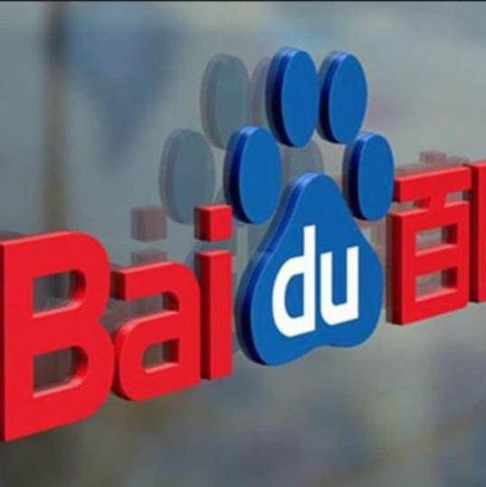 baidu การตลาดจีน