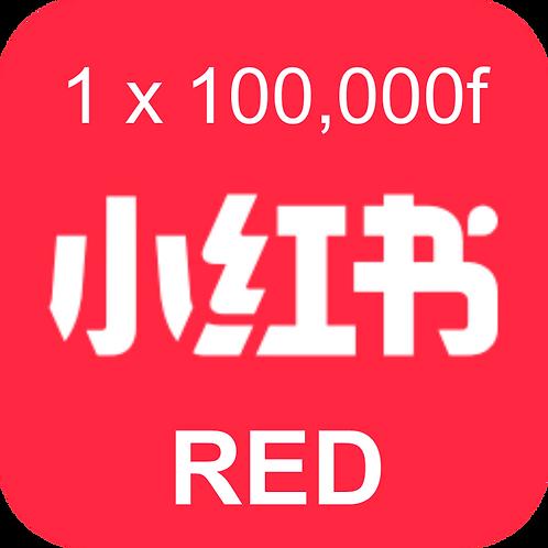 1 RED Book KOL (小红书) 100,000 followers