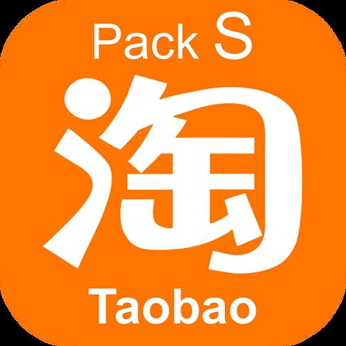 Taobao S pack ขายสินค้าบนเถาเป่า