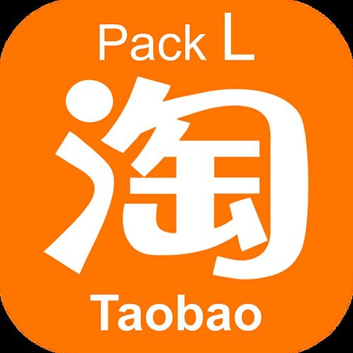 Taobao L pack ขายสินค้าบนเถาเป่า