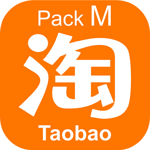 Taoba M pack ขายสินค้าเถาเป่า