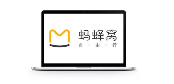 การตลาดออนไลน์จีน16