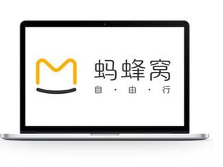 บุกตลาดจีนด้วยการตลาดออนไลน์จีน ตอน4