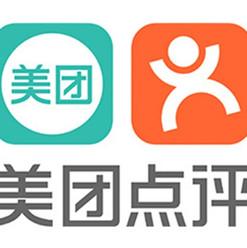 Dianping Meituan การตลาดจีน