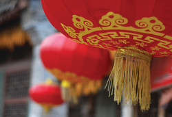 บุกตลาดจีน