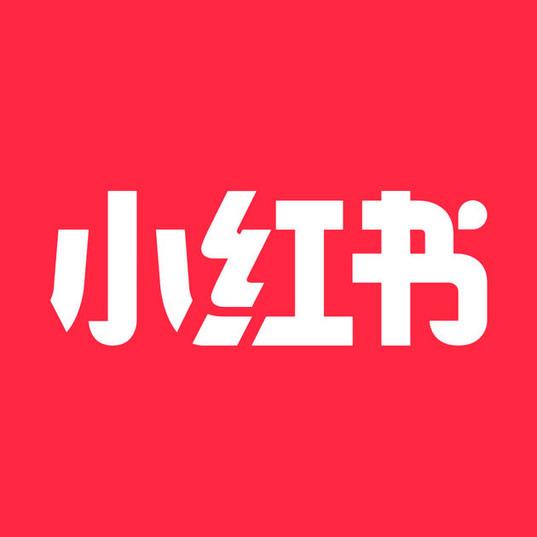RED การตลาดจีน