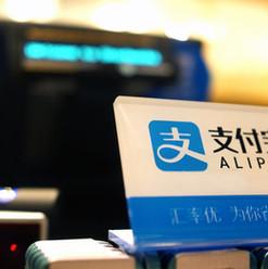 Alipay WeChatPay การตลาดจีน