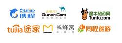 การตลาดออนไลน์จีน18