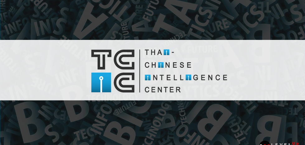 Thai-Chinese Intellegence Center TCIC.info