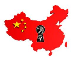 บุกตลาดจีน level up china (13)