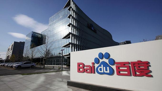 10 คำต้องรู้สำหรับ SEO บน Baidu