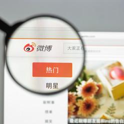 Weibo เว่ป๋อ การตลาดจีน