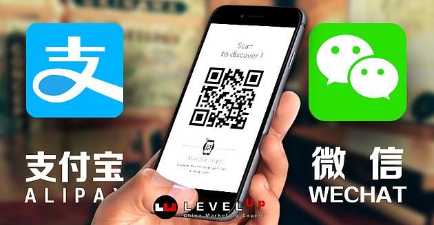 WeChat ไทย วีแชท level up thailand