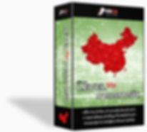 E-Book บุกตลาดจีน | ประเทศไทย | China Marketing บริการทำการตลาดจีน