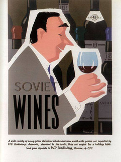 Soviet advertising poster for wine export by Prodintorg, USSR, 1960