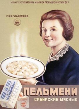 """Siberian meat dumplings"" Soviet advertising poster, 1952"