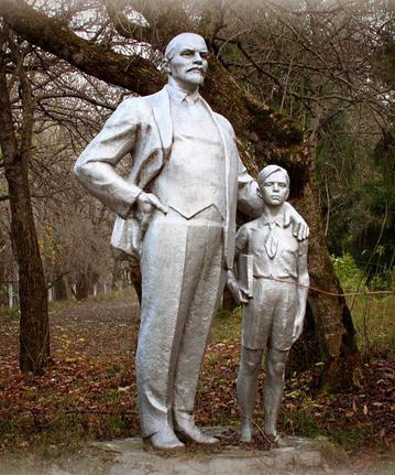 "Lenin monument at ""Raduga"" young pioneer camp built in 1960s. Pyatigorsk, USSR"