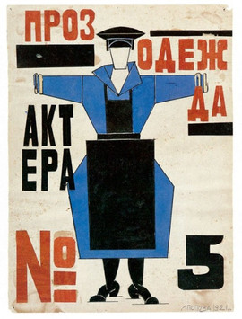 "Production Clothing design by Liubov Popova for Actor no.5 in Fernand Crommelynck's play ""The magnanimous Cuckold""  Soviet Russia, 1921. Gouache, Indian ink and collage on paper"