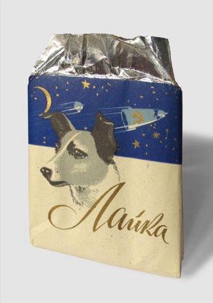"""Laika"" Soviet cigarettes, 1960s"