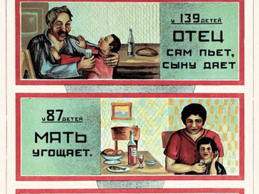 Are you persuaded by these Soviet anti-alcohol posters?