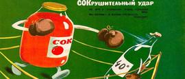 Tomato juice defeats vodka. Soviet anti-alcohol poster, 1985