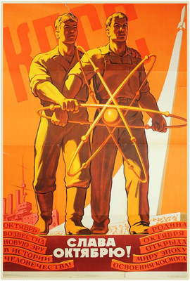 """""""Glory to October!"""" Soviet poster, 1960"""