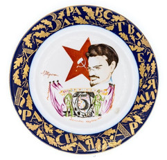 """Long live the Red Army!"" Soviet porcelain plate, 1922"