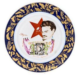 """""""Long live the Red Army!"""" Soviet porcelain plate, 1922"""