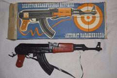 Kalashnikov toy assault rifle, USSR, 1980s