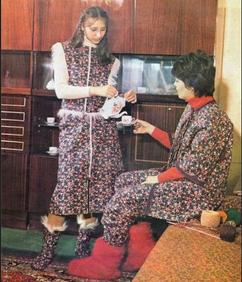 Leningrad fashion, USSR, 1979