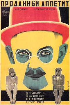 """The sold appetite"" Soviet film poster by Vladimir and Georgy Stenberg, 1928"