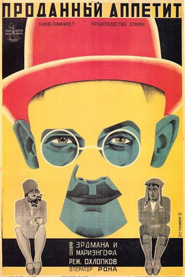 """""""The sold appetite"""" Soviet film poster by Vladimir and Georgy Stenberg, 1928"""