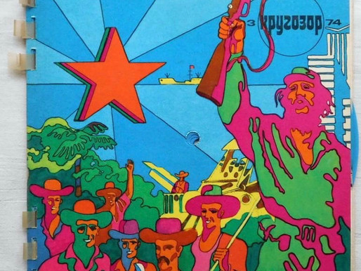 10 Vivid Psychedelic Visuals From The USSR