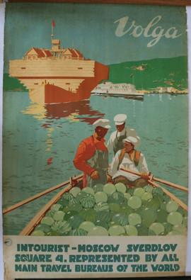 Soviet travel poster, 1932
