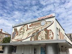 """""""Sputnik cinema in Dnepropetrovsk, Ukraine, still active since the Soviet times"""