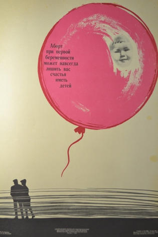 """""""Abortion in your first pregnancy can permanently deprive you of the happiness of having children"""" Soviet poster, 1969"""