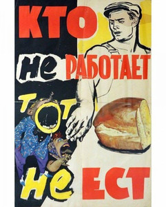 """""""He who does not work, neither shall he eat"""" Soviet poster, 1960"""