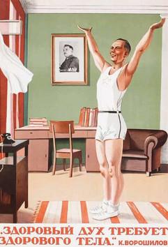 """""A healthy spirit demands a healthy body! K.Voroshilov"" Soviet poster, 1939"""