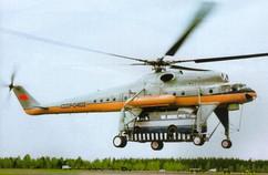 "MI 10 ""flying crane"" Soviet transport helicopter, 1960s"