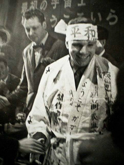 """""""Yuri Gagarin in Japan, 1962"""""""