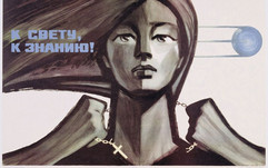 """""""To the light, to the knowledge!"""" Soviet anti-religion poster, 1967"""