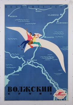 """Volga cruise"". Soviet travel poster, 1956"