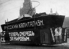 """""""Russian capitalism. Now it's the turn of world capitalism"""" Symbolic funeral of capitalism, Red Square, Moscow, Soviet Russia, 1920s"""