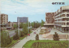 Frunze, Kyrgyz SSR, 1980s