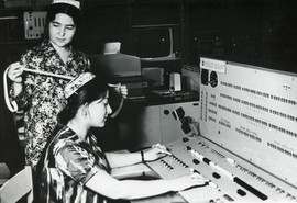 Computer Laboratory at the Department of Applied Mathematics, Lenin State University, Dushanbe, Tajik SSR, 1976
