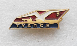 """Tuapse"" Soviet city badge, 1970s"