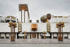 """Headquarters of the Academy of Sciences of the USSR in Moscow, often referred to by locals as """"golden brains."""" Photo by Florian Groehn"""