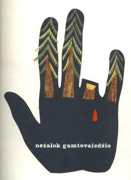 Soviet Lithuanian environmental poster